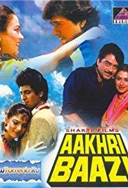 Aakhri Baazi