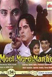 Meet Mere Man Ke