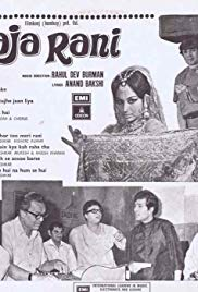 Raja Rani