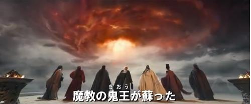 诛仙日本版预告发布,继泰国上映后《诛仙》再次走出国门!