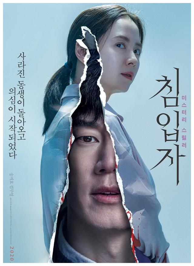 韩国影院首部电影新鲜出炉,宋智孝搭档金武烈,票房大热拿下9.4高分