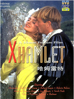 哈姆雷特:为了奥菲利亚的爱