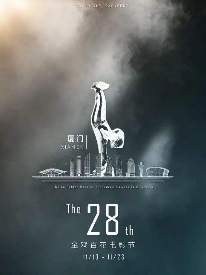 第32届中国电影金鸡奖获奖名单完整版,请查收!