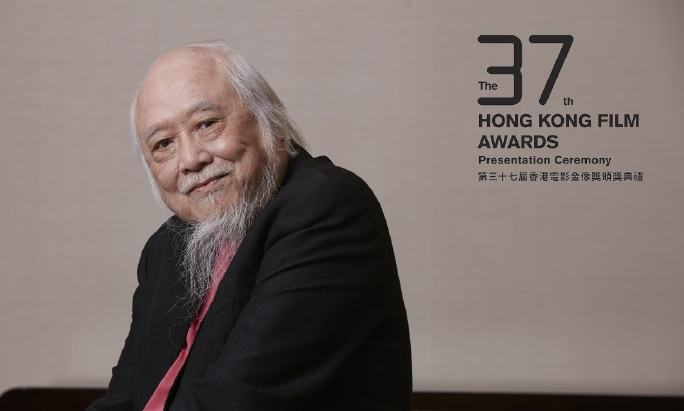 第37届香港电影金像奖,著名导演楚原先生获终身成就奖