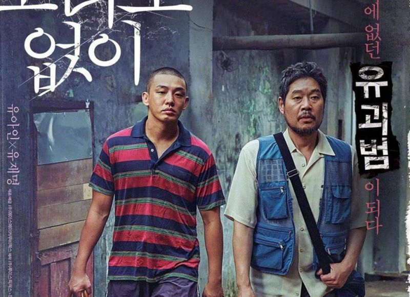 刘亚仁新片《无声》发布新海报