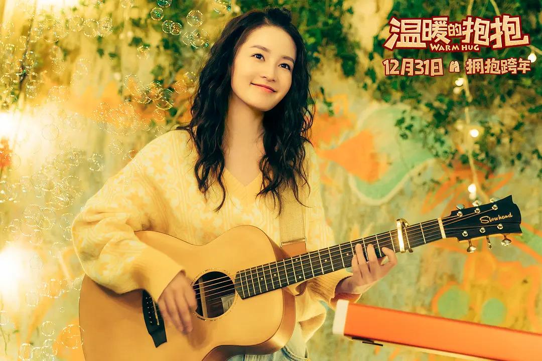 《温暖的抱抱》首发预告,年三十李沁,沈腾,马丽,常远陪你跨年