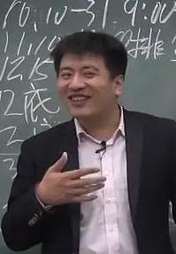 张雪峰 ( Xuefeng Zhang)