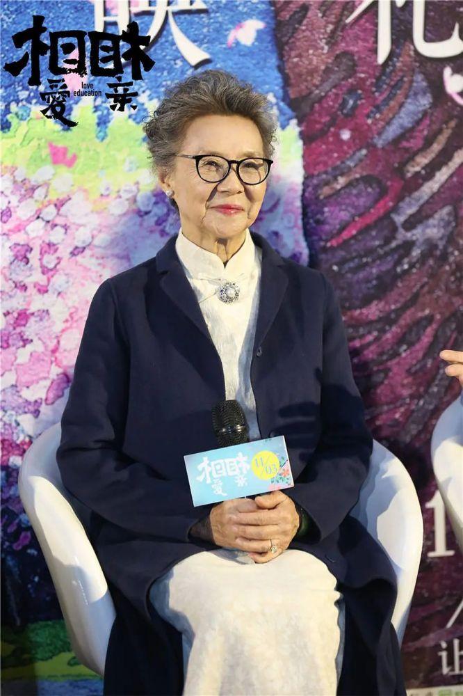 吴彦姝 ( Yanshu Wu)