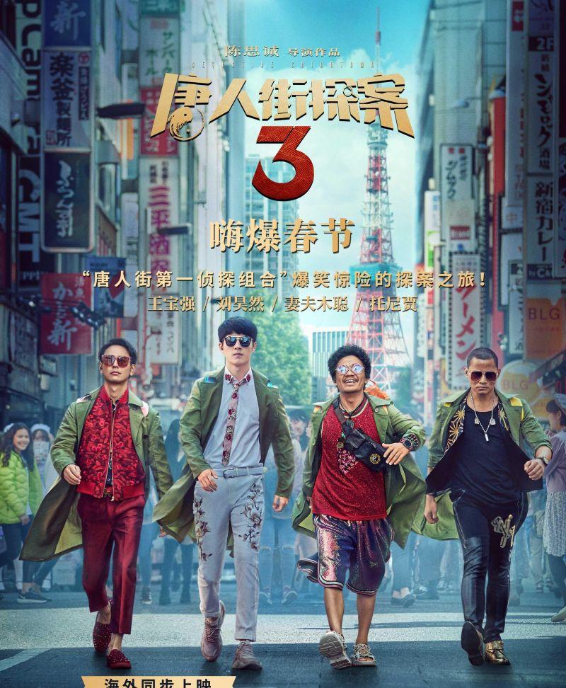 春节档又来了,今年你想看哪部电影?
