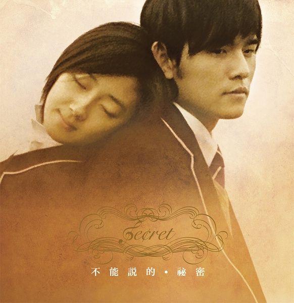 都璟秀将出演韩版《不能说的秘密》
