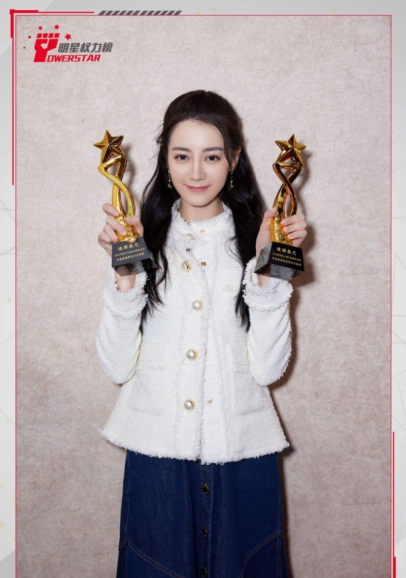 迪丽热巴成为2020年度最受欢迎华语女演员