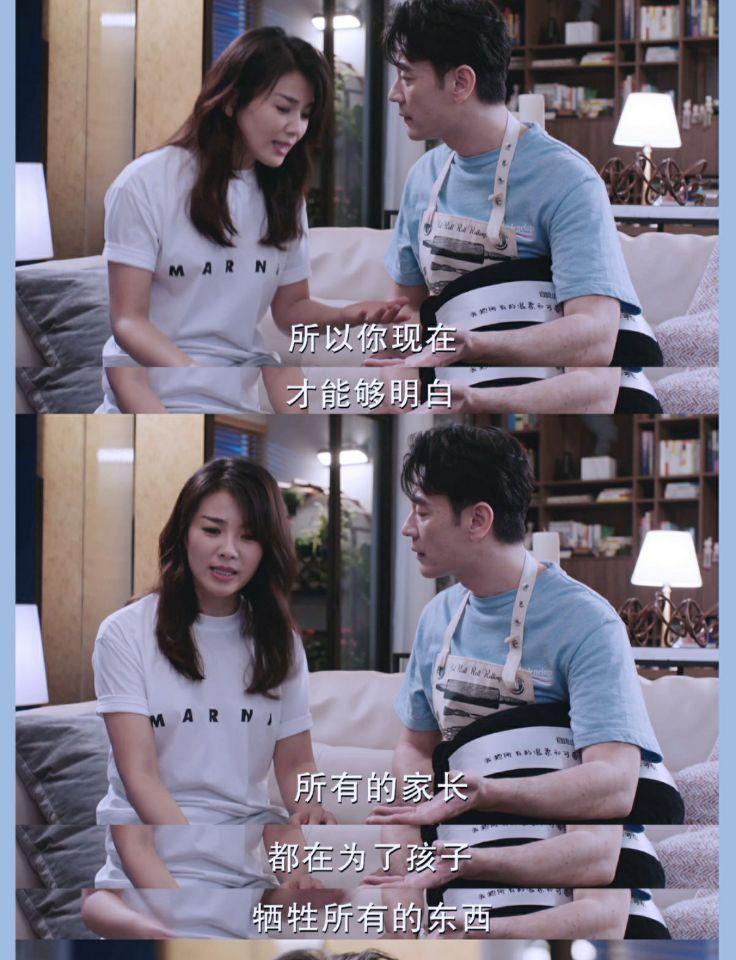 刘涛说教孩子写作品像渡劫
