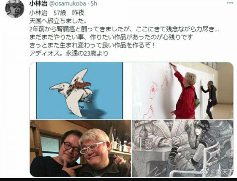 《火影忍者》动画导演去世