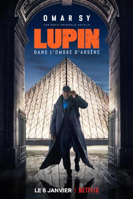 亚森·罗宾 第一季,Lupin Season 1