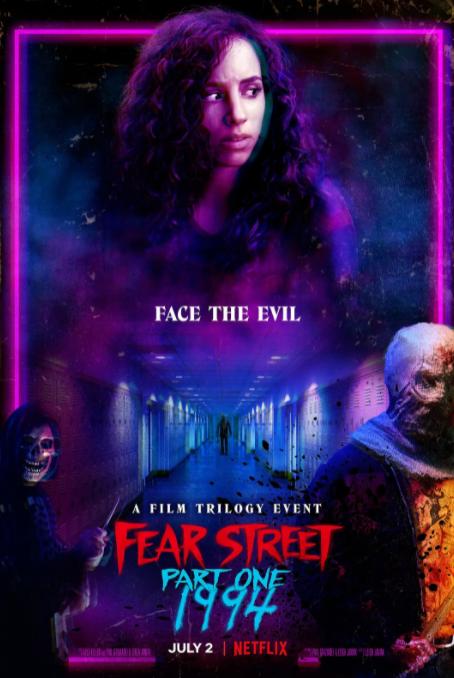 恐懼(ju)街