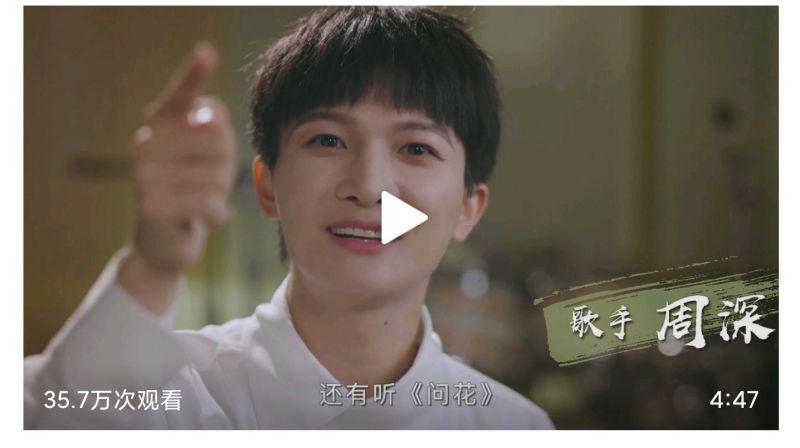 周深刘惜君演绎白蛇2电影曲目