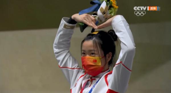 第32届夏季奥林匹克运动会