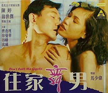 徐曼华 ( Man Wah Tsui)