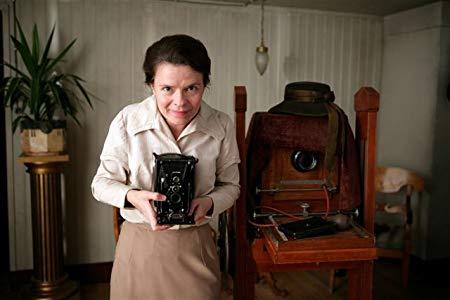 玛莉亚·海思坎恩 ( Maria Heiskanen)