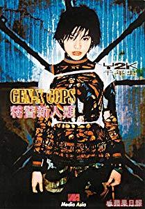叶佩雯 ( Grace Yip)