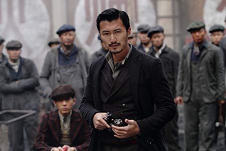 谢霆锋 ( Nicholas Tse)