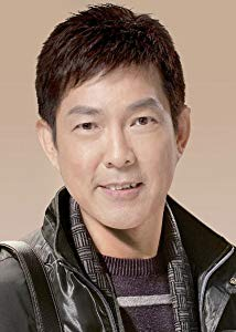 元彪 ( Biao Yuen)