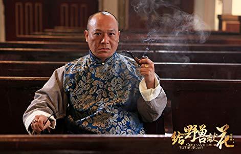 吴志雄 ( Frankie Chi-Hung Ng)